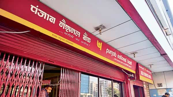 PNB: For deposits below  ₹100 crore, the new interest rate will be 2.9 per cent, down by 0.10 per cent from 3 per cent.