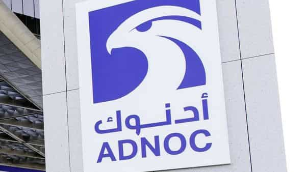 Abu Dhabi National Oil Co. is planning to sell shares in its drilling unit in an IPO that could value the business at up to $10 billion (Photo: Bloomberg)