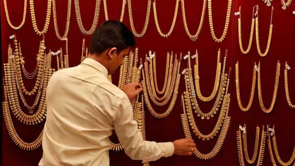 Gold rate today: On MCX, gold futures were down below  ₹47,000 per 10 gram
