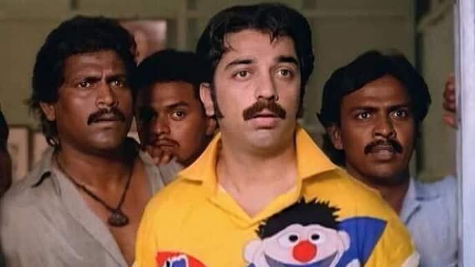 Kamal Haasan in a scene from the Tamil comedy 'Michael Madana Kama Rajan'.
