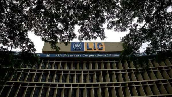 An exterior view of Life Insurance Corporation of India's (LIC) headquarters is seen in Mumbai (REUTERS)