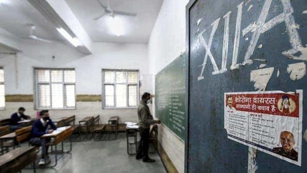 File photo: A teacher takes a class in a Delhi school