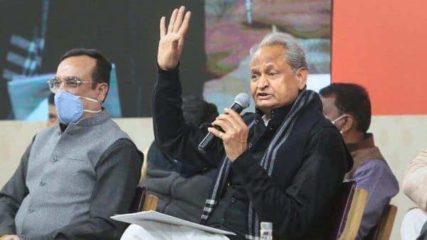 Rajasthan Chief Minister Ashok Gehlot (HT_PRINT)