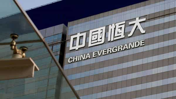 Beijing seems reluctant to bail out Evergrande but is taking steps to limit the damage (REUTERS)