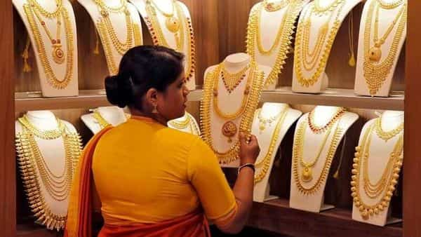 Gold price today was down below  ₹46,000 on MCX (REUTERS)