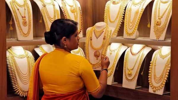 Gold rate today: On MCX, prices fell to  ₹46,779 per 10 gram (REUTERS)
