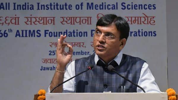 Union health minister Mansukh Mandaviya (ANI)