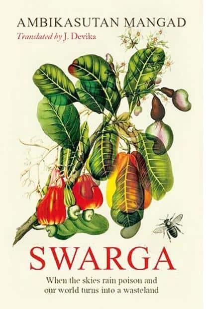 'Swarga': By Ambikasutan Mangad, translated into English by J. Devika