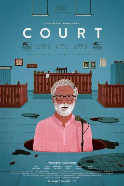 Poster of  the film 'Court'
