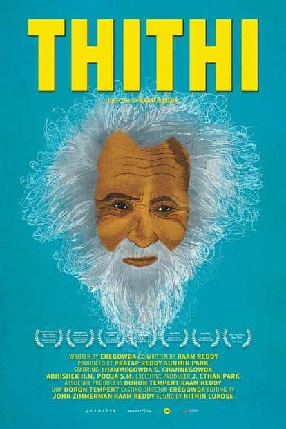 Poster of the film 'Thithi'