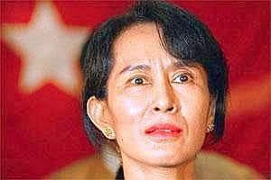 A file photo of NLD leader Aung San Suu Kyi