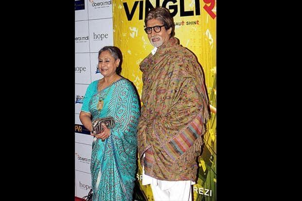 "Amitabh Bachchan and wife, Jaya Bachchan at the premiere of the film ""English Vinglish"" in Mumbai. PTI"