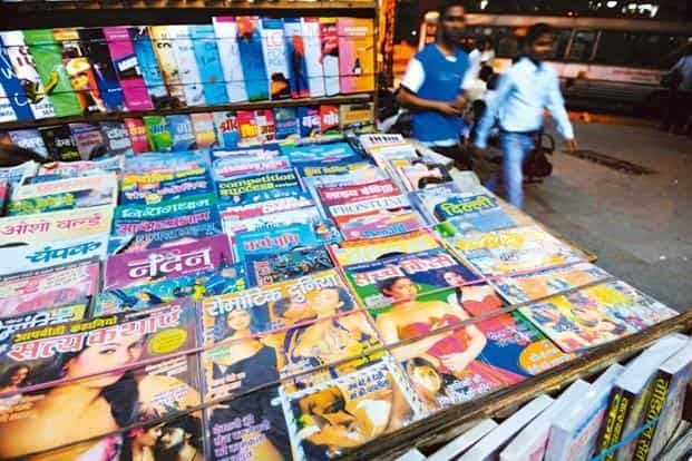 A book stall at the Anand Vihar ISBT