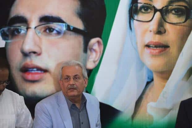 Pakistan People's Party (PPP) Senator Raza Rabbani. Photo: AFP