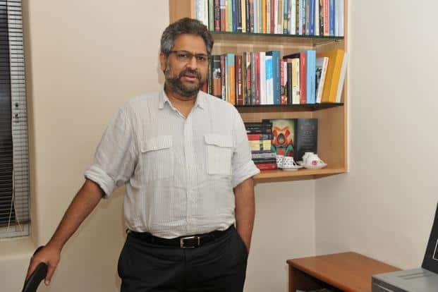 The Hindu' undivided family
