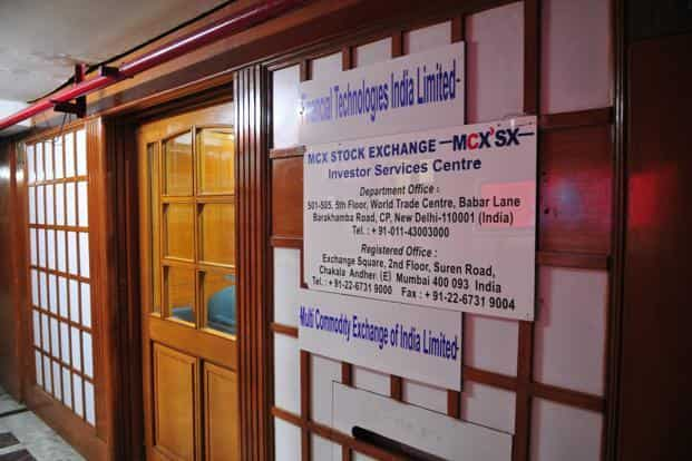 Both NSEL and MCX are units of FTIL, a company promoted by entrepreneur Jignesh Shah. Photo: Ramesh Pathania/Mint