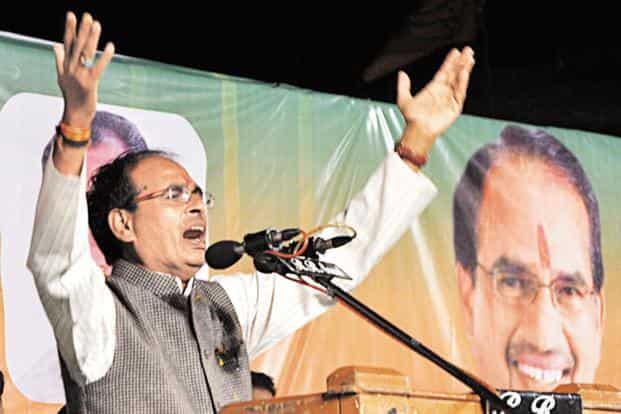 Shivraj Singh Chouhan retained his traditional Budhni seat by a margin of 84,805 votes, with 128,730 votes against the Congress's Mahendra Singh Chouhan, who got 43,925 votes. Photo: PTI