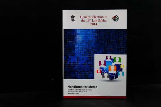 New media guidelines set by the EC include disclosure of Twitter, Facebook and other social media accounts as well as campaigning expenditure incurred through the Internet.