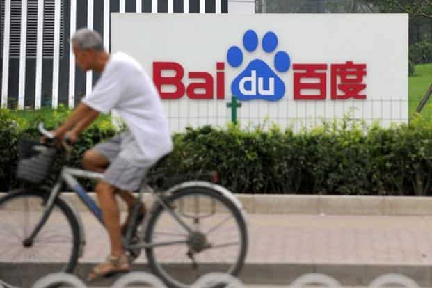 Baidu is investing about $10 million in IndoorAtlas to expand mapping services inside buildings and shopping centers. Photo: AFP