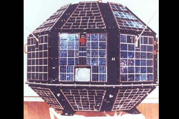 Aryabhata, India's first satellite, launched in 1975. It was launched by the Soviet Union, and came from an agreement between India and the Soviet Union. www.isro.org