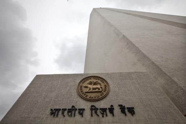 The RBI also said that it would encourage banks to move towards computing changes in their base lending rate based on the change in their marginal cost of funding. Photo: Bloomberg