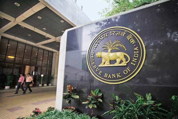 The RBI notification follows an announcement in the sixth bi-monthly monetary policy review in February in which banks were told that they could offer differential interest rates on term deposits based on early withdrawal facility. Photo: Bloomberg