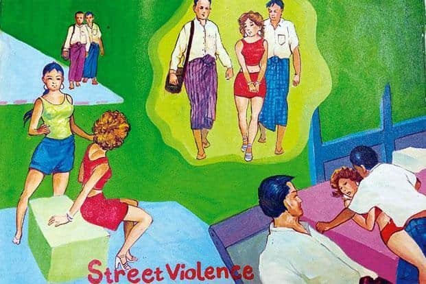 An illustration made by a sex worker for the study. Photo: The Right(s) Evidence: Sex Work, Violence And HIV In Asia: A Multi-Country Qualitative Study