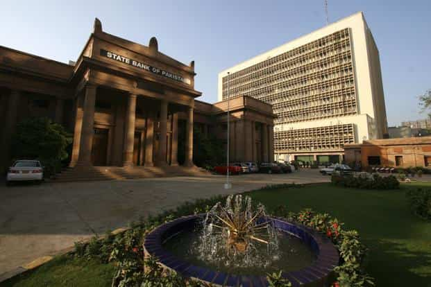 The central bank announced a new target for the overnight repo rate at 50 basis points or half a percentage point below the benchmark to better manage liquidity in the interbank market as part of the IMF loan programme. Photo: Bloomberg