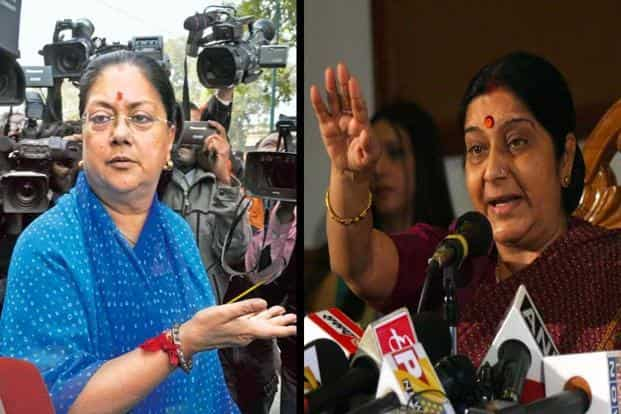 Next in line will be Rajasthan CM Vasundhara Raje and external affairs minister Sushma Swaraj for helping ex IPL chief Lalit Modi with his travel documents. The opposition is set to demand their resignations too, increasing the pressure on the Modi govt. HT