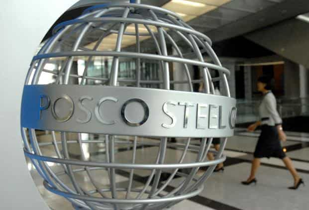 Posco's patented Finex is an iron making technology, which has 'significant potential to reduce operating cost' as it eliminates the reliance on expensive coking coal. Photo: AFP