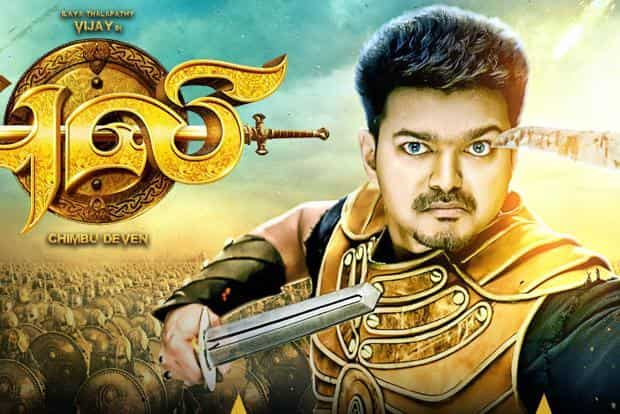 For North Indian audiences, 'Puli' will release on 2 October alongside Akshay Kumar-starrer 'Singh Is Bling' and Meghna Gulzar's take on the Aarushi Talwar case 'Talvar'.