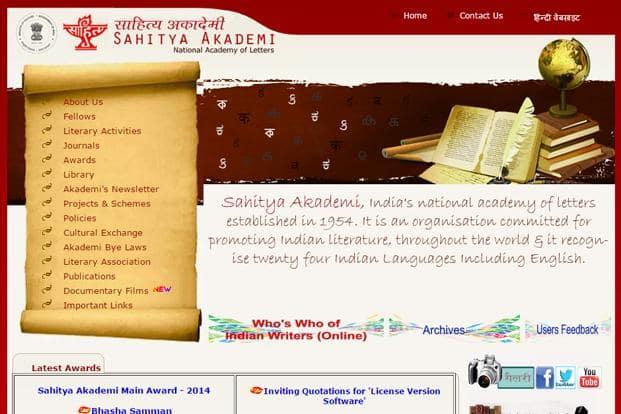 A screen grab of Sahitya Akademi website