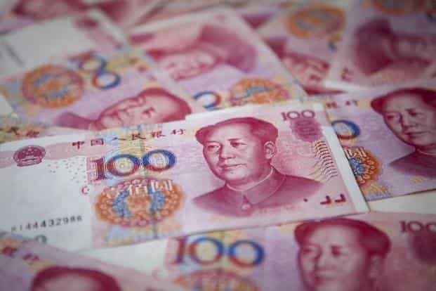 China Asked Last Year For The Yuan To Be Added Grouping Of World Reserve