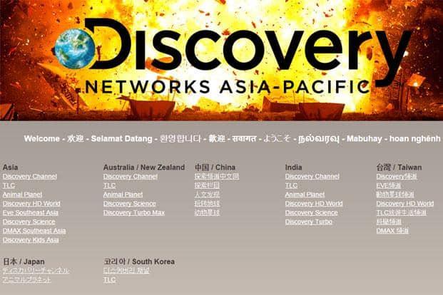 Rahul Johri exits Discovery Networks