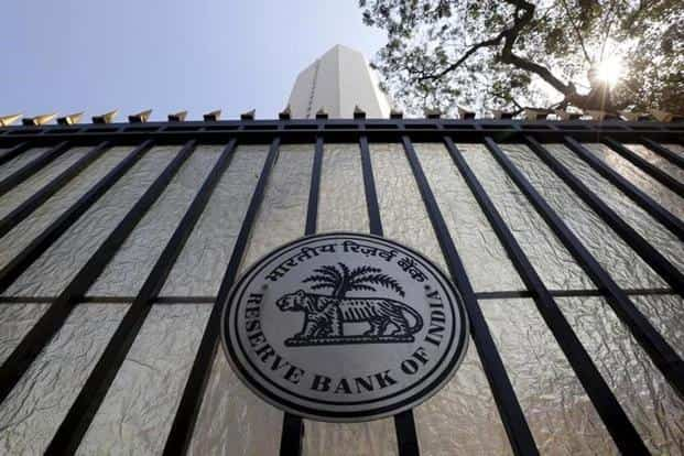 RBI has given relief to banks by allowing them to hold Uday bonds under held-to-maturity category which shields such bonds from mark-to-market losses during rising yields. Photo: Reuters