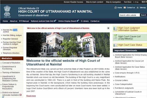 A screen grab of the Uttarakhand high court website.