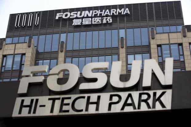 A file photo of the headquarters of Shanghai Fosun Pharmaceutical Group. Photo: Reuters