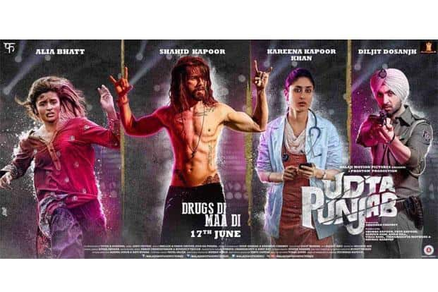 The CBFC's role came under scrutiny over the last few days regarding the release of the movie Udta Punjab, in which it asked for cuts, including removal of all references to the state and its cities.