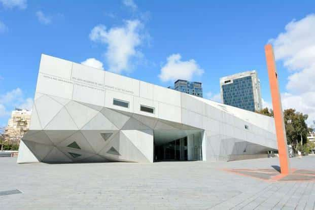 The Tel Aviv Museum of Art's Herta and Paul Amir Building; and