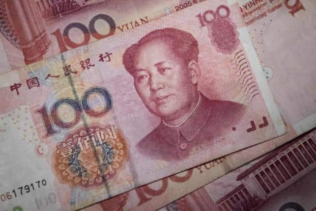 Chinese Yuan Set To Be Inducted Into