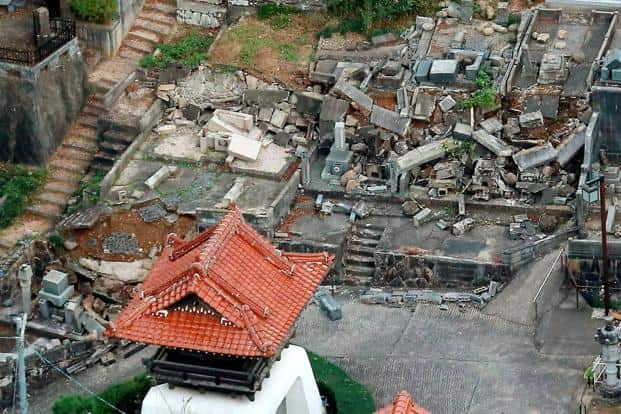 Public broadcaster NHK reported that several were injured in the city of Kurayoshi where shaking was among the strongest. Photo: Kyodo/Reuters