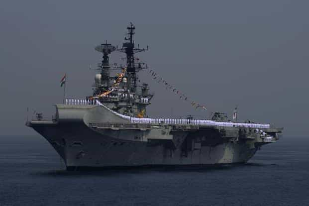 INS Viraat sails into the sunset