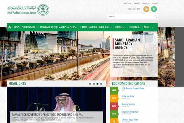 The Saudi Arabian Monetary Agency Would Be At Least Second Central Bank To Suffer A