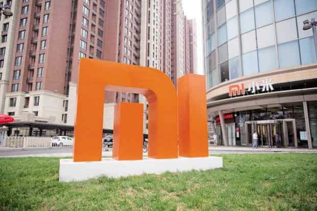 Sichuan XW Bank is a joint venture of several investors including Xiaomi subsidiary Sichuan Yinmi Technology Co Ltd, New Hope Group and Chengdu Hongqi Chain Co Ltd. Photo: Bloomberg