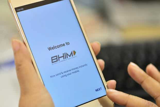 Bhim S Screen Shows Icons To Let Users Send Money Receive And Scan A Qr