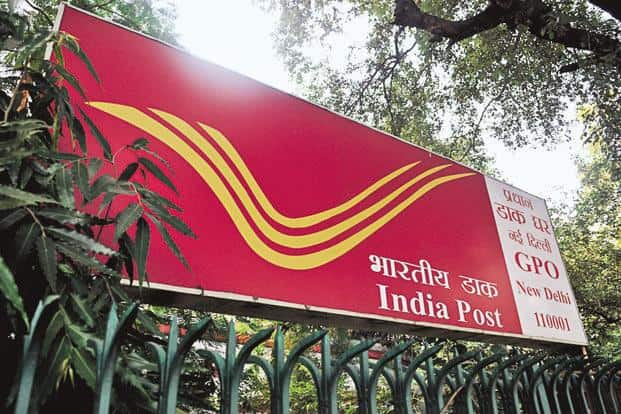 India Post Payments Bank is the third entity to receive payments bank permit after Airtel and mobile wallet Paytm. Photo: Mint