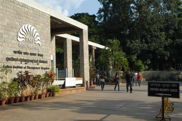Indian Institutes of Management Bangalore. Photo: Mint