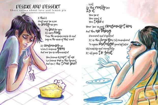Panels from Kaveri Gopalakrishnan and the author's work in the fifth 'Gaysi Zine'
