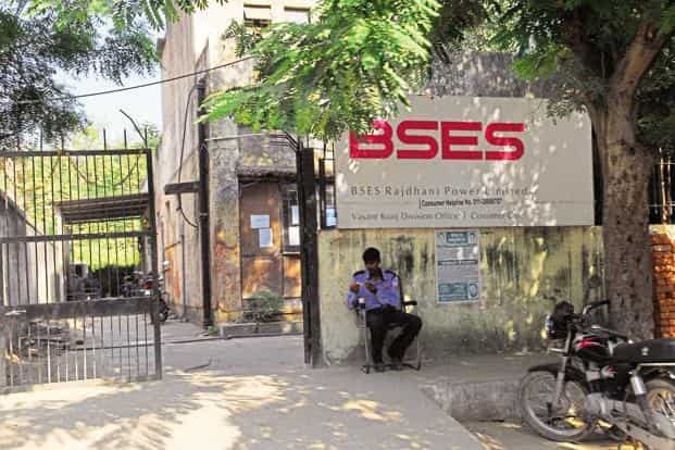 BSES Rajdhani, BSES Yamuna offer cashback on electricity bill