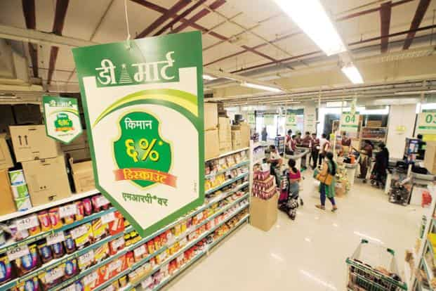 How to buy d mart ipo
